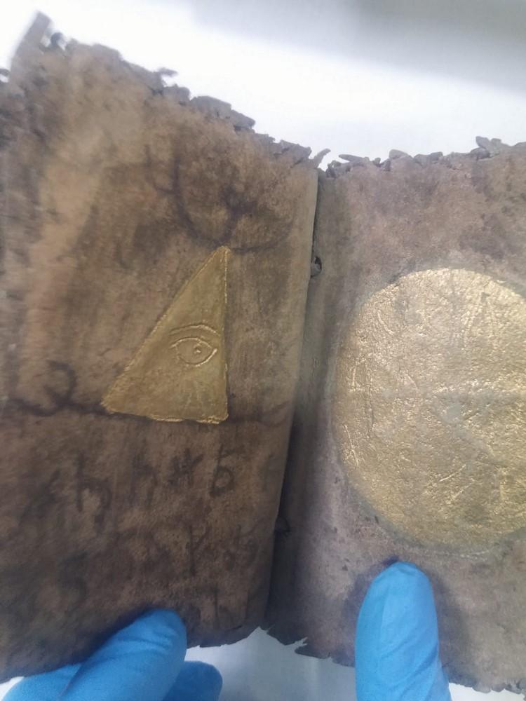 Sakarya'da, tarihi 2 Tevrat ele geçirildi