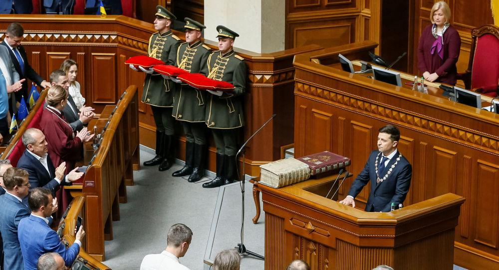 Yeni Ukrayna Cumhurbaşkanı görevine başladı... Fuat Oktay da törene katıldı