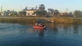 Berdan Nehri'nde kaybolan iki kişi aranıyor