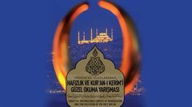 Uluslararası Hafızlık ve Kur'an-ı Kerim'i Güzel Okuma Yarışması Başlıyor!