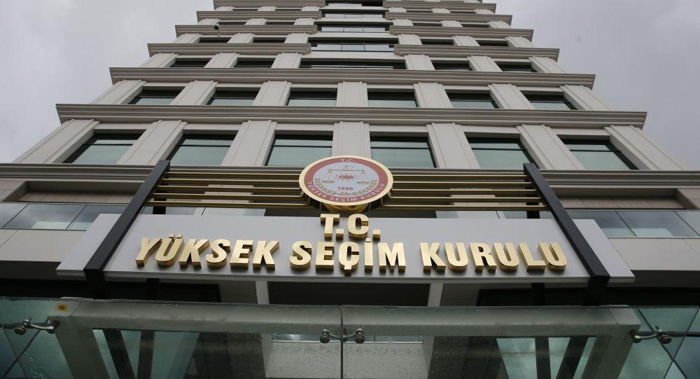 Son dakika... YSK'nın İstanbul ile ilgili gerekçeli kararı tamamlandı
