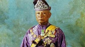 Eski Malezya Kralı Sultan Ahmet Şah vefat etti