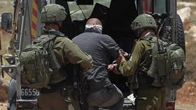 Katil İsrail güçleri 10 Filistinliyi gözaltına aldı