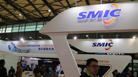 Çinli çip üreticisi SMIC firması New York Borsası'ndan çekiliyor