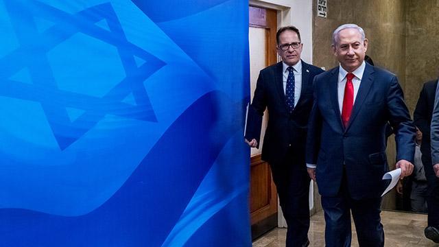 İşgalci İsrail'de yeniden erken seçim gündemde