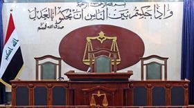 Irak, 3 Fransız vatandaşına DEAŞ'a katıldıkları gerekçesiyle idam cezası verdi
