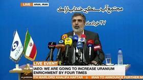 İran dünyaya duyurdu: Uranyum seviyesi geçilecek