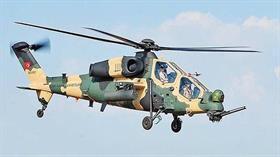 MSB Araklı'daki sel felaketine 2 helikopter ve 2 uçakla destek verdi