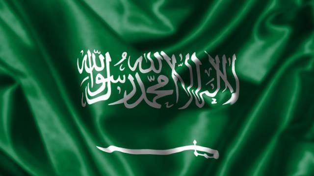 Suudi Arabistan Husilere ait bir İHA'yı vurdu