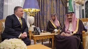 Pompeo, Suudi Arabistan'da!