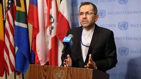 BMGK toplantısına alınmayan İran'dan ABD'ye tepki