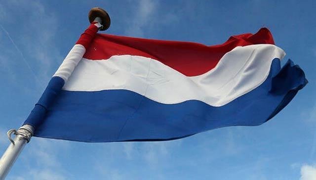 """Hollanda'da """"Yüzyılın Anlaşması"""" ve """"Bahreyn çalıştayı"""" protesto edildi"""