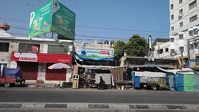 Gazze'de Bahreyn Çalıştayı'nı protesto için genel greve gidildi