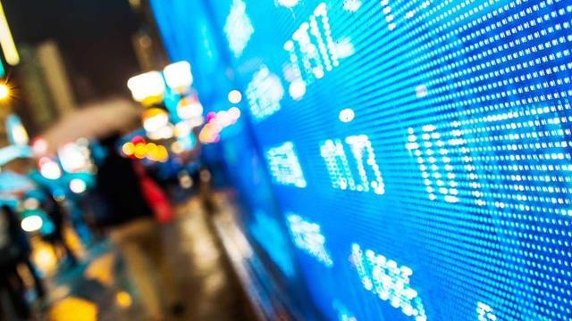 Küresel piyasalar, ABD-İran gerilimi ile negatif seyrediyor