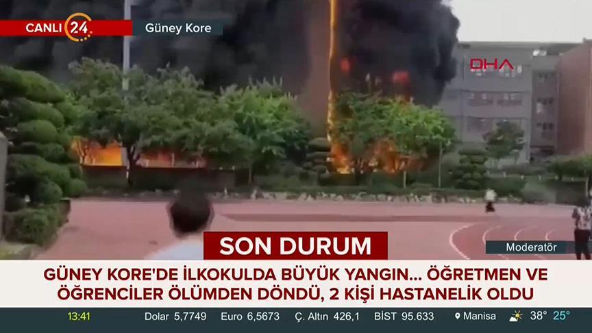 Güney Korede ilkokulda büyük yangın