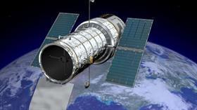 Hubble Uzay Teleskobu'nu kullanan bilim insanları, daha önce hiç görülmemiş yeni bir keşif yaptı