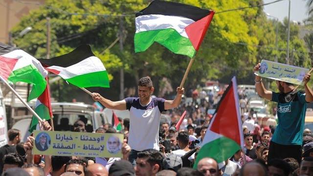 Gazzeliler Bahreyn Çalıştayı'nı protesto etti