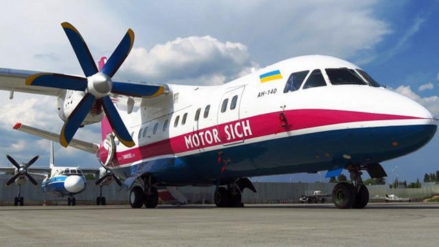 Çinli şirket, Ukrayna uçak motoru devi Motor Sich'i satın almak için teklif verdi