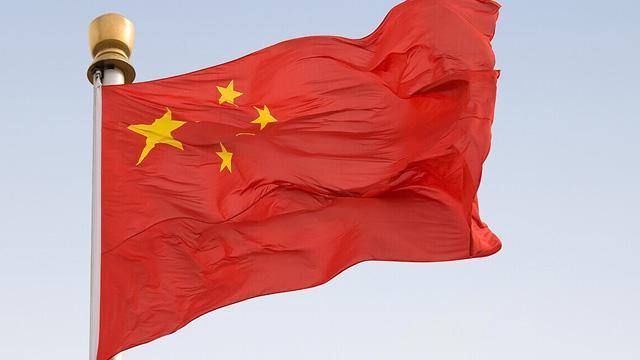 Çin'de yolsuzluk suçlusunun lüks eşyaları açık artırmayla satışa sunuldu