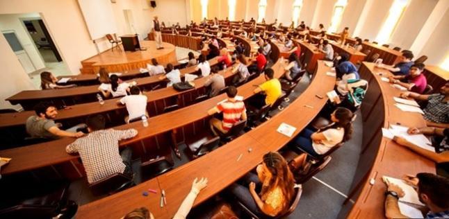 Vakıf üniversitesi ücretleri ne kadar? Özel üniversite taban puanları belli mi?