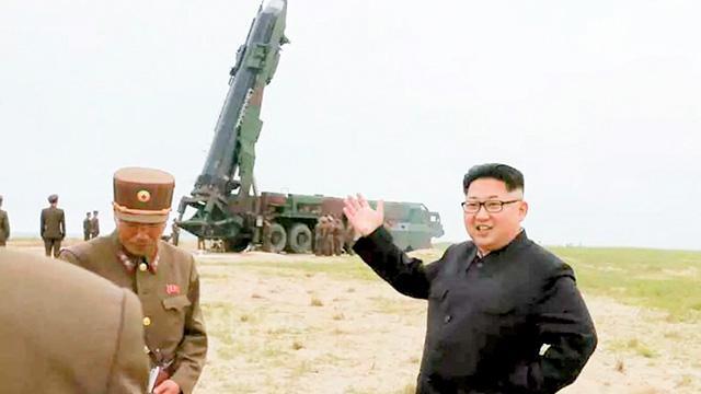 Kim'den nükleerdeneme resti