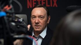 Oyuncu Kevin Spacey hakkındaki taciz davası düşürüldü