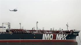 'İngiltere İran'a ara bulucu gönderdi'