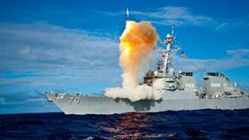 Lockheed Martin; ABD, Japonya ve Avustralya'nın AEGIS füze savunma sistemlerini modernize edecek