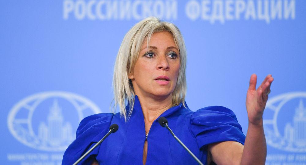 Zaharova'dan Bolton'ın hırsızlık suçlamalarına yanıt: Boş bir vaktimde ABD'nin kimlerden, neler çaldığını sayacağım