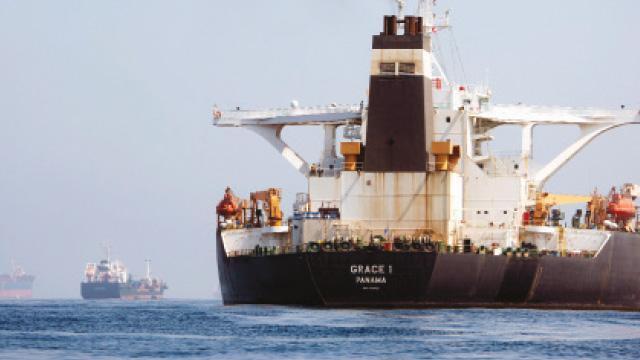 WashIngton İran tankerinin peşinde