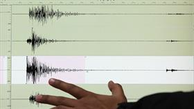 Tunceli'de 3,9 büyüklüğünde deprem