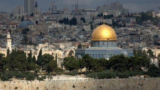 """Arap Birliğinden İsrail'in """"Kudüs'ü Yahudileştirme planlarına"""" tepki"""