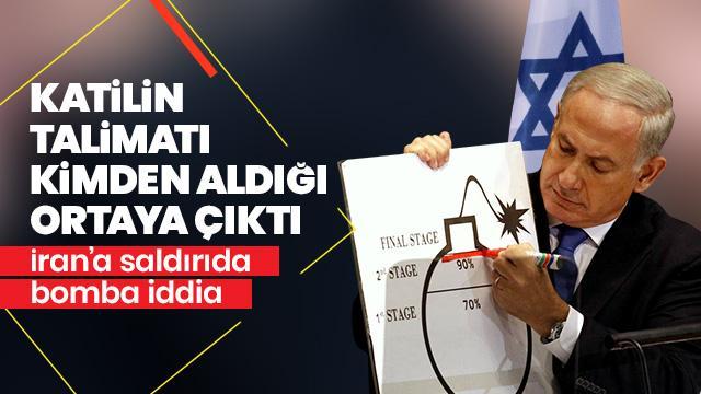 Bomba iddia: İsrail onların onayıyla vuruyor!