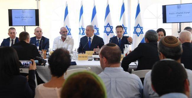 Uluslararası kararları yok sayan katil Netanyahu, Trump'tan desteği aldı harekete geçti
