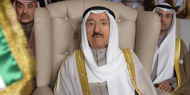 Kuveyt'te orduya üst düzey alarmda olması çağrısı