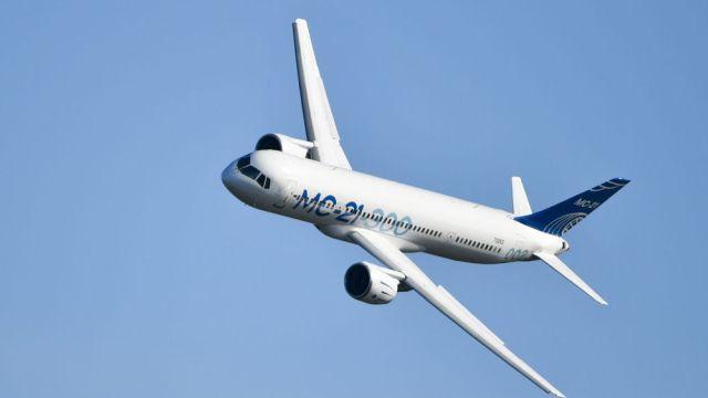 Rusya'dan Türkiye'ye sürpriz teklif: MS-21 ve SSJ100 yolcu uçaklarını birlikte üretelim!