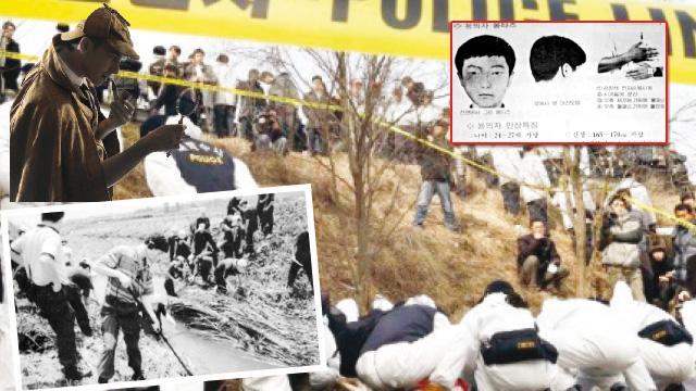 33 yıllık sır perdesi aralandı! Aradıkları katil hapisteymiş