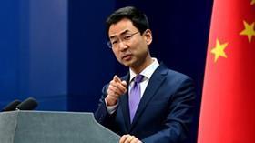 Çin'den skandal Türkiye açıklaması