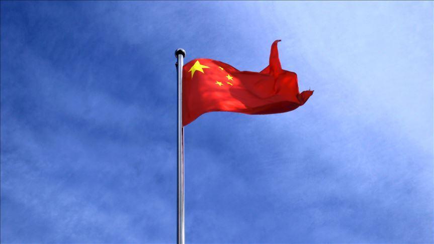 Çin'den ABD ve Japonya'ya tepki