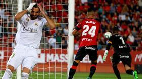Galatasaray'ın Şampiyonlar Ligi'ndeki rakibi Real Madrid, deplasmanda Mallorca'ya mağlup oldu