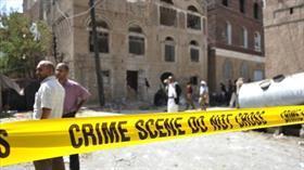 Yemen'deki patlamalarda 13 kişi öldü