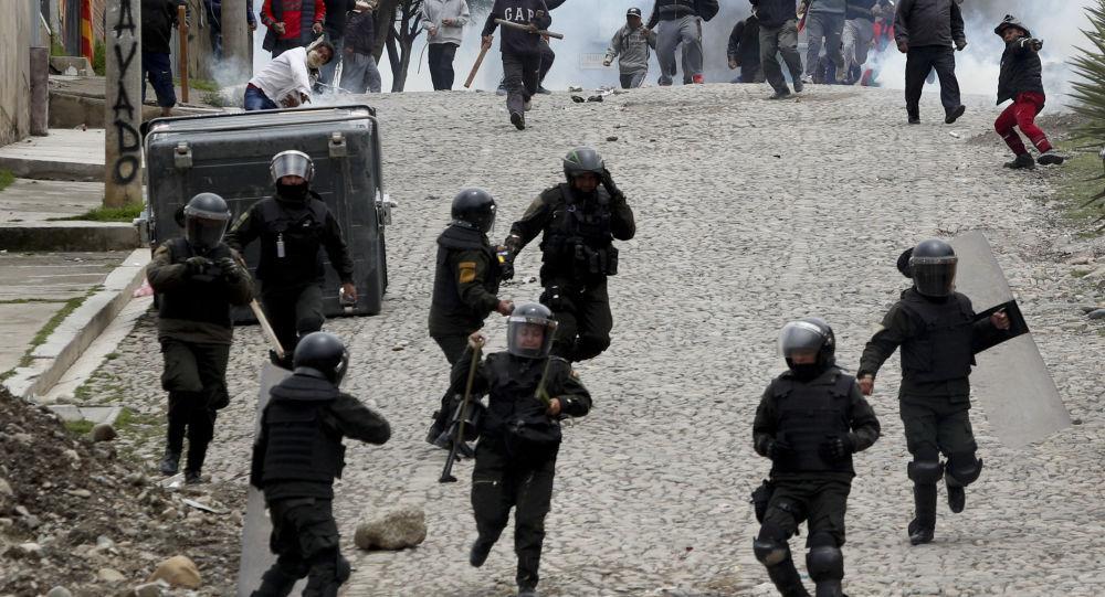 ABD'den vatandaşlarına Bolivya'ya seyahat uyarısı