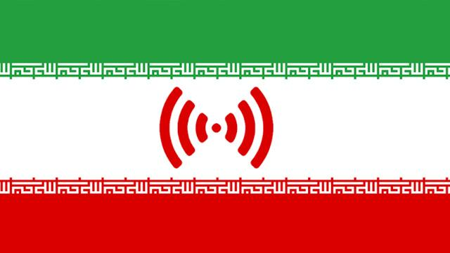 İran'da protestoların artması nedeniyle internetin fişi çekildi