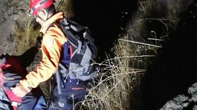 Doğa yürüyüşü sırasında Batman'da dağda mahsur kalan 11 kişi kurtarıldı