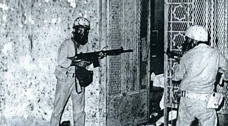 Unutulan Kabe Baskını: 1979'da ne olmuştu?