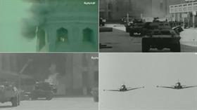 Kabe baskınının görüntüleri 40 yıl sonra ortaya çıktı! Şiddetli çatışmalar anbean kaydedilmiş