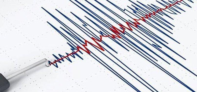 Balıkesir Bigadiç'te korkutan deprem! Rasathane son depremler haberimizde