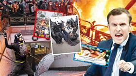 Fransa'da kaos! Eylemler büyüyor
