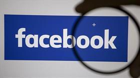 Facebook İran lideri Hamaney'in Arapça sayfasını kapattı