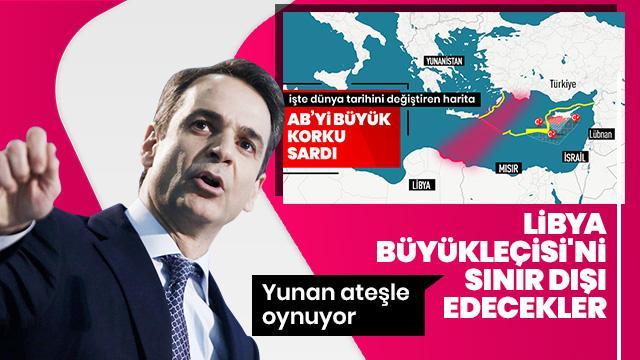 Türkiye'nin hamlesi sonrası Yunanistan'dan skandal karar! Sınırdışı ediyor